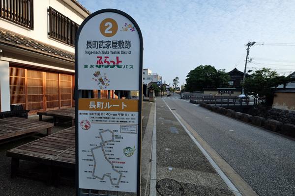 1707nagamachi008.jpg