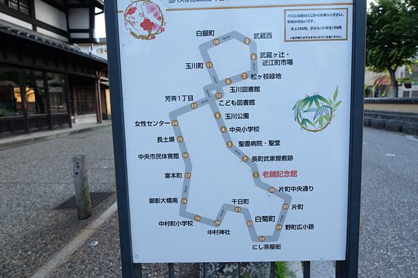 1707nagamachi004.jpg