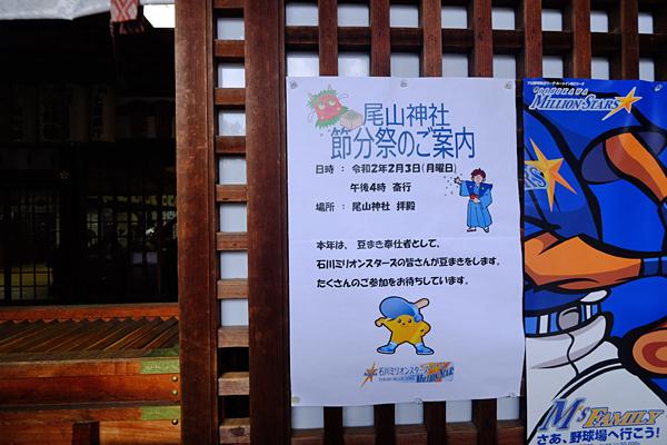 2002oyama010.jpg