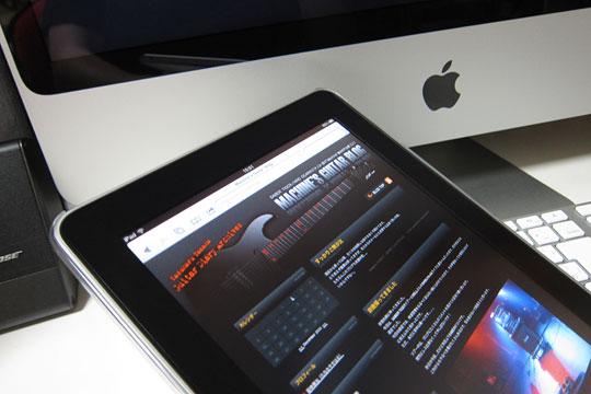 iPad導入