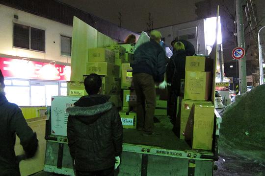 救援物資プロジェクト