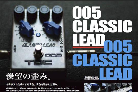 TDC/005 CLASSIC LEAD