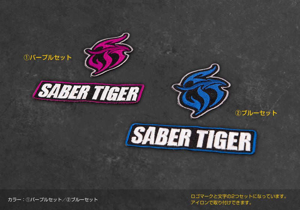 SABER TIGER �ɽ���åڥ�