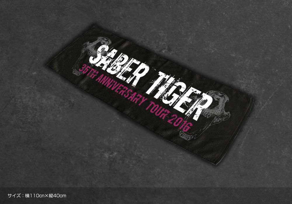 SABER TIGER 35th Anniversary Tour 2016 ���ݡ��ĥ�����