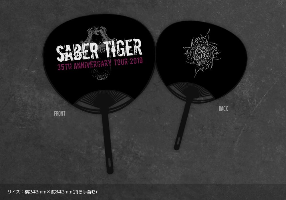 SABER TIGER 35th Anniversary Tour 2016 ������