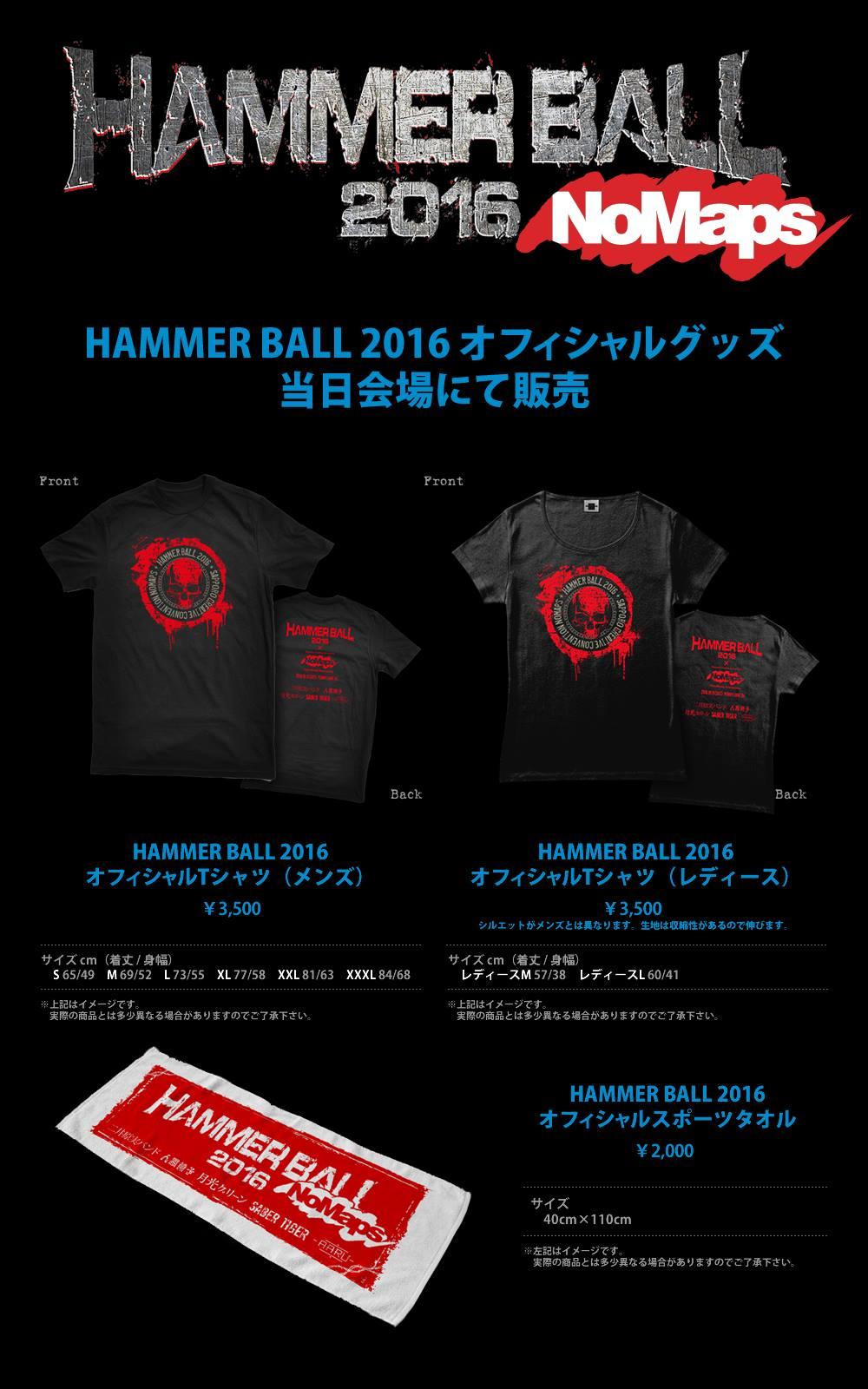 2016 HAMMER BALL ���䥰�å�