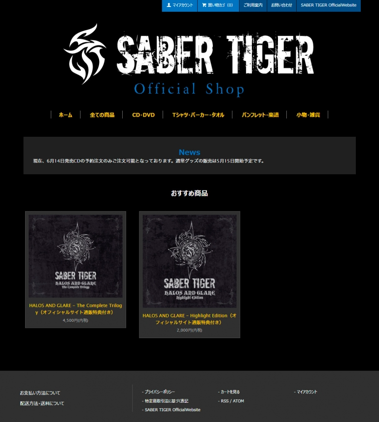 SABER TIGER OFFICIAL SHOP