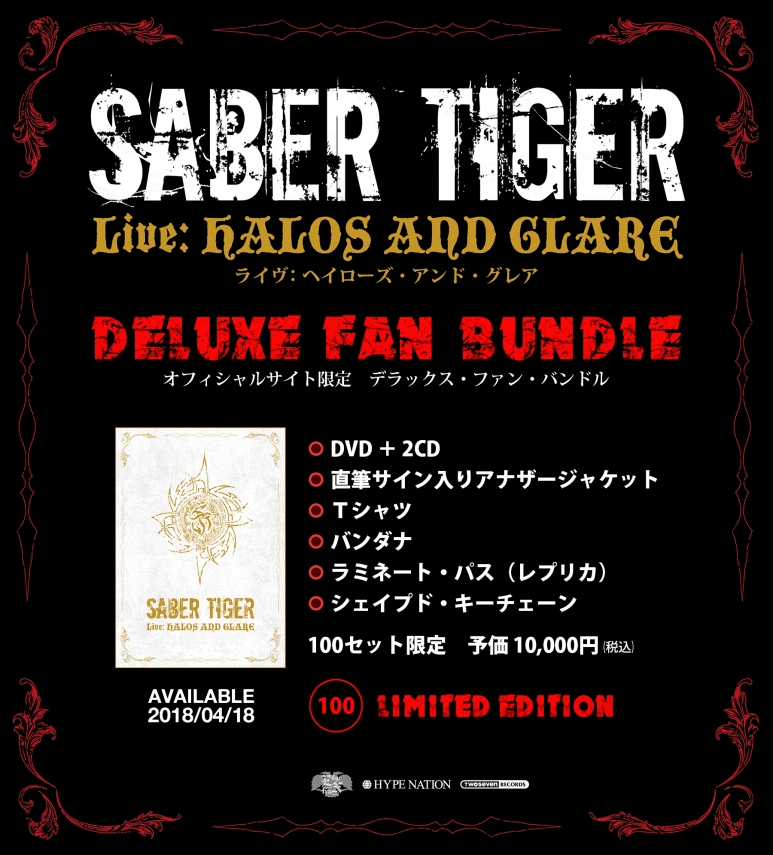 Live: HALOS AND GLARE - DELUXE FAN BUNDLE