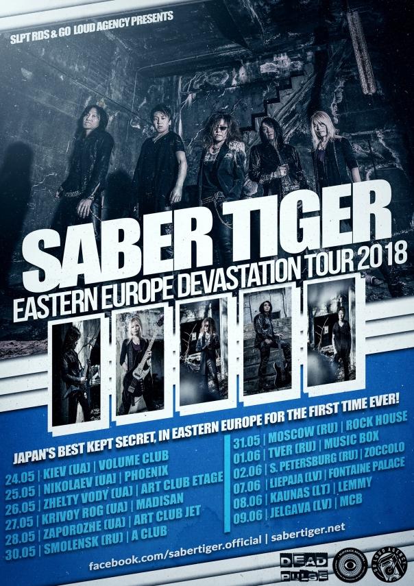 SABER TIGER - EASTERN EUROPE DEVASTATION TOUR 2018