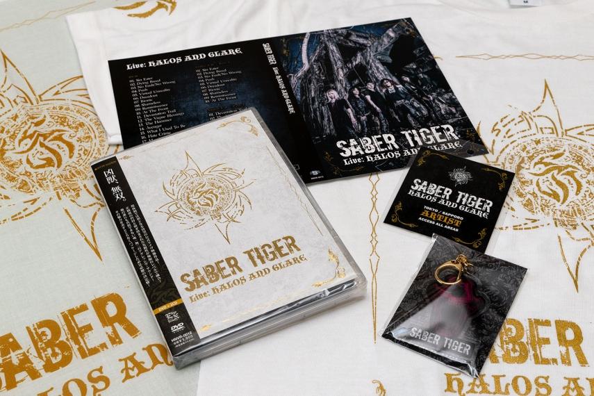 DVD / Live: HALOS AND GLARE