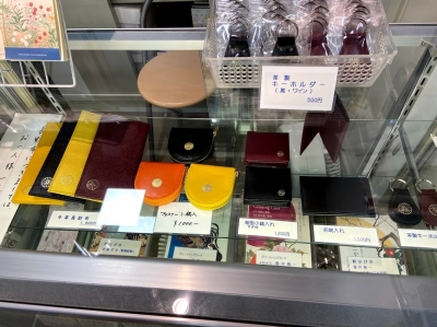 京都 御所 売店 財布 皇居売店の場所や営業時間は?混雑状況や行き方/アクセスについても