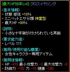異次元28-2.png