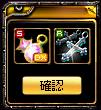 異次元28-3.png