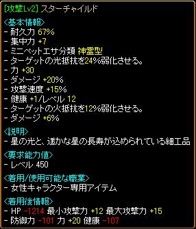異次元28-5.png