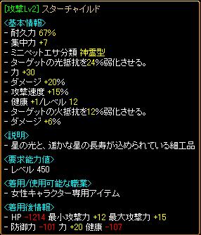 異次元29-1.png