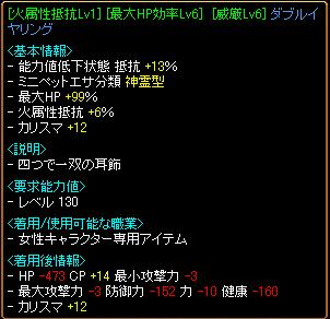 異次元29-2.png