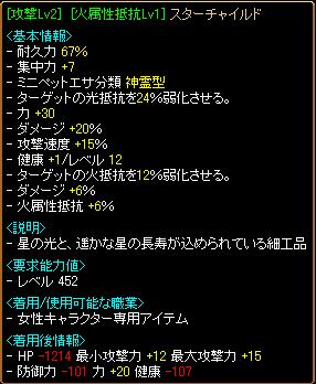 異次元29-5.png