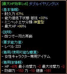 異次元30-2.png