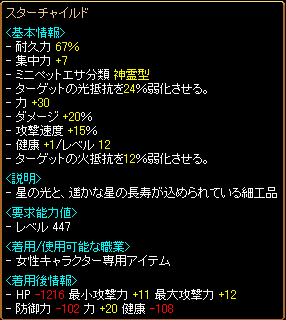 異次元30-5.png