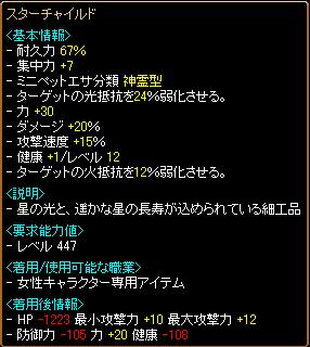 異次元31-1.png