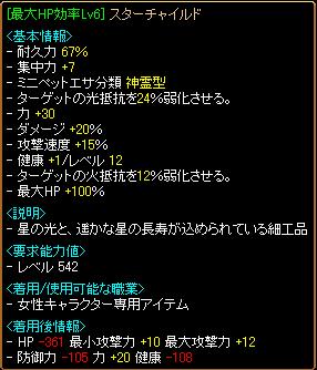 異次元31-5.png