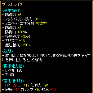 異次元32-1.png