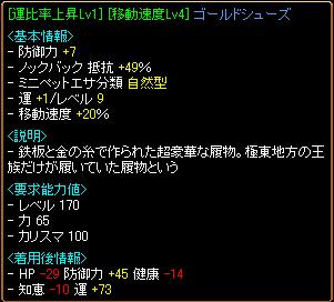 異次元32-5.png