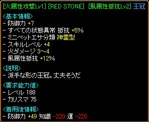 異次元33-1.png