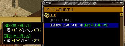 青増幅中.png