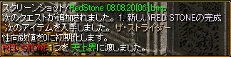 祝福を受けた宝箱05.png
