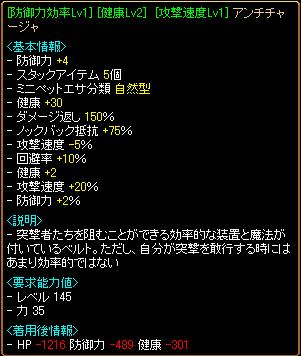 異次元34-1.png