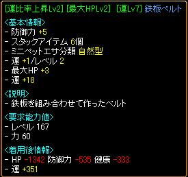 異次元34-2.png