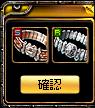 異次元34-3.png