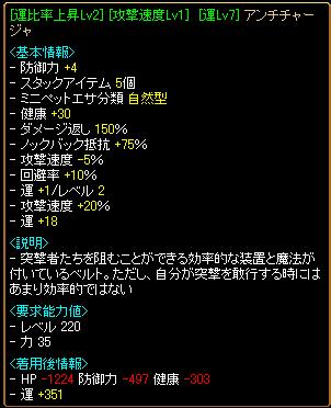 異次元34-5.png