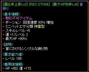 コピーの異次元01.png