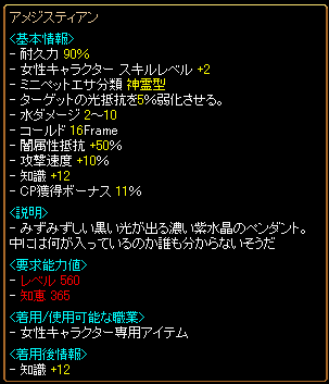 コピーの異次元02.png