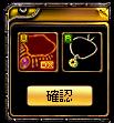 コピーの異次元03.png