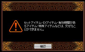 コピーの異次元04.png