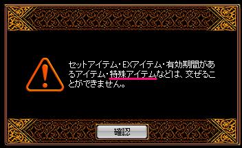 コピーの異次元05.png