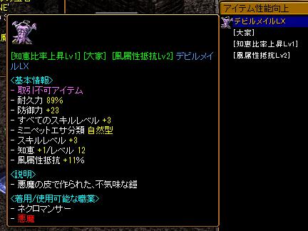 20100805 青再構成.png