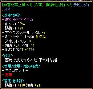 20100805 青再構成結果.png
