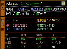 20100527 moxi.png