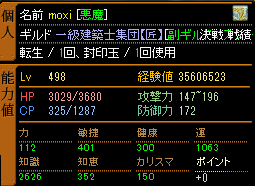 20100721 moxi.png