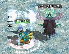 20100914 moxi2次転生.png