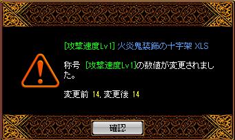 20100909 青再構成.png