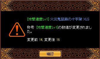 20100912 青再構成.png