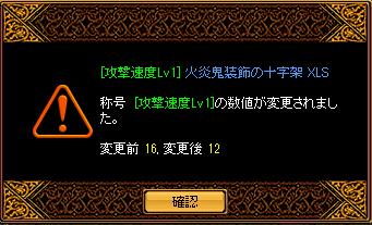 20100913 青再構成.png