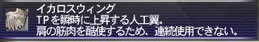 ヽ(゚∀゚)メ(゚∀゚)メ(゚∀゚)ノ