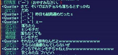 (´_ゝ`)       ・・・