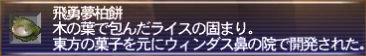 (´_ゝ`)柏・・・